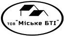 Міське бюро технічної інвентаризації (МБТІ)