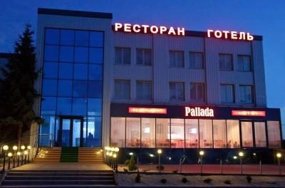 Готель PALLADA