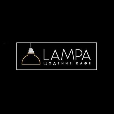 Доставка піци Lampa Cafe