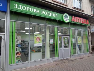 Аптека Здорова Родина - бульвар Шевченка 35