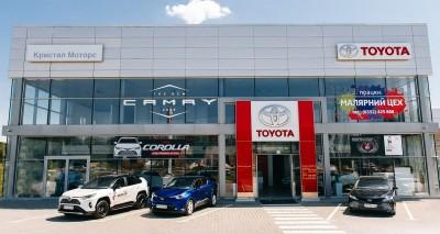 Тойота Центр Тернопіль «Кристал Моторс»