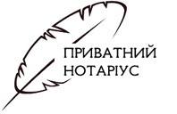 Приватний нотаріус Магдич Олена Олександрівна