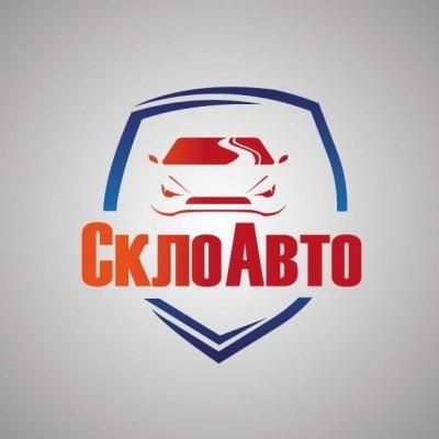 СклоАвто