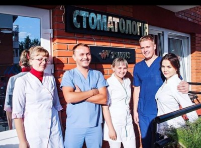 Стоматологія Twins