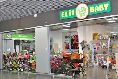 Дитячий магазин Еліт Бебі (Elit Baby)