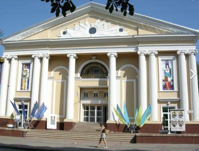 Український Дім «Перемога»