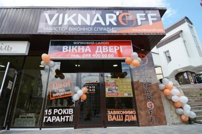 VIKNAROFF - фірмовий салон - пл. Героїв Євромайдану