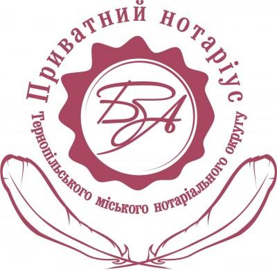 Приватний нотаріус Березій Зінаїда Анатоліївна