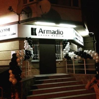 Салон меблів Армадіо