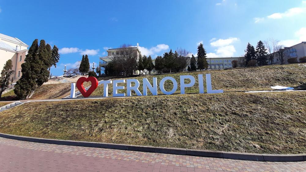 I Love Ternopil, #iloveternopil