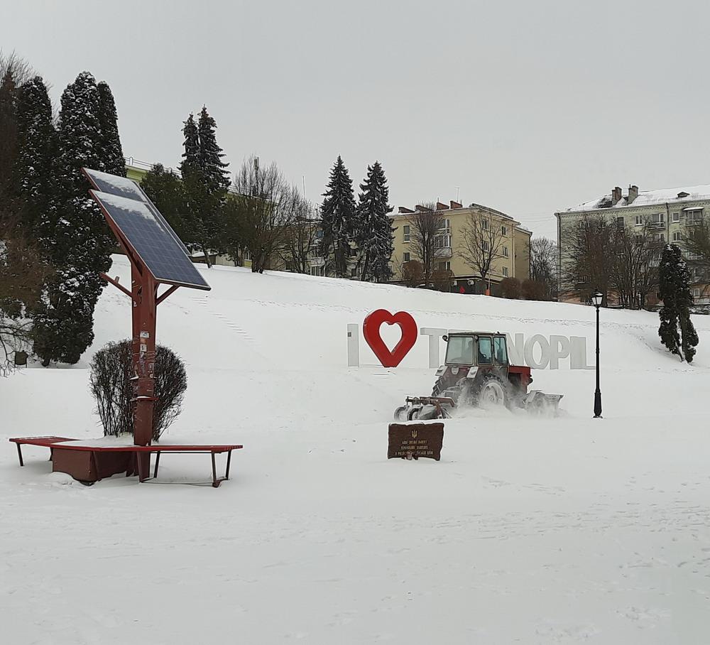 Зимовий Тернопіль, #iloveternopil