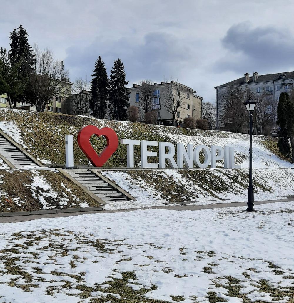 #iloveternopil