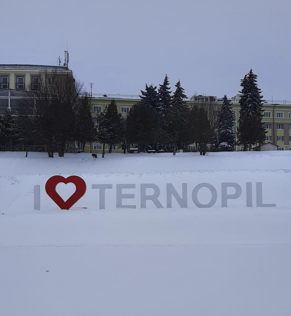 #iloveternopil, зимовий Тернопіль, сніжний Тернопіль