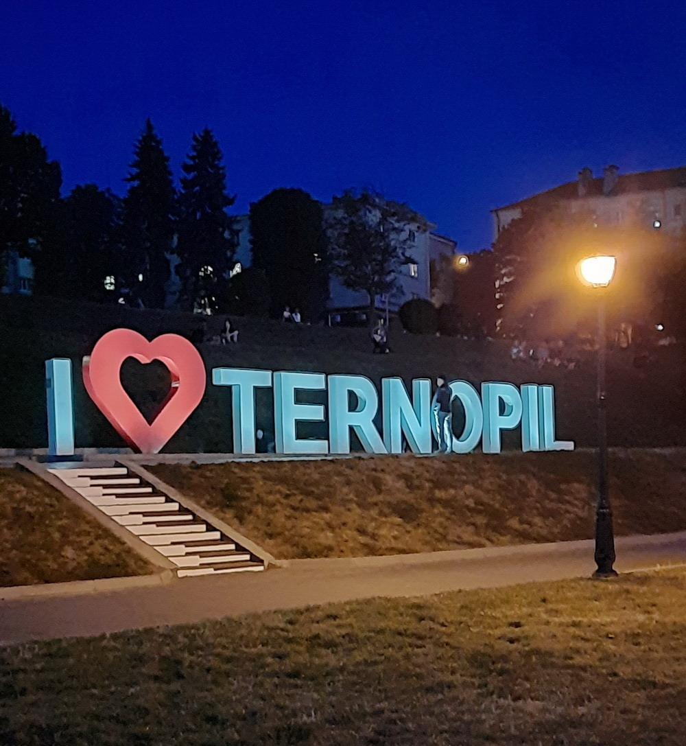 #iloveternopil, вечірній Тернопіль